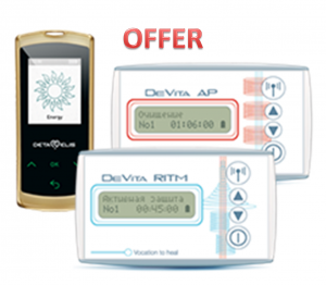 OFFER THREE devices